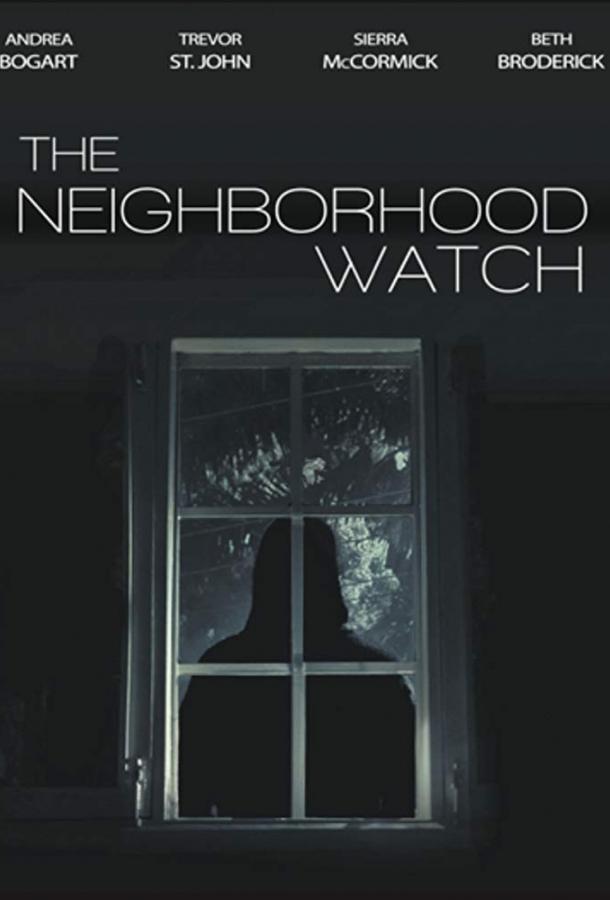 Соблазненная соседом