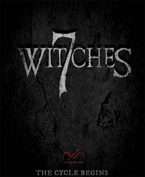 7 ведьм