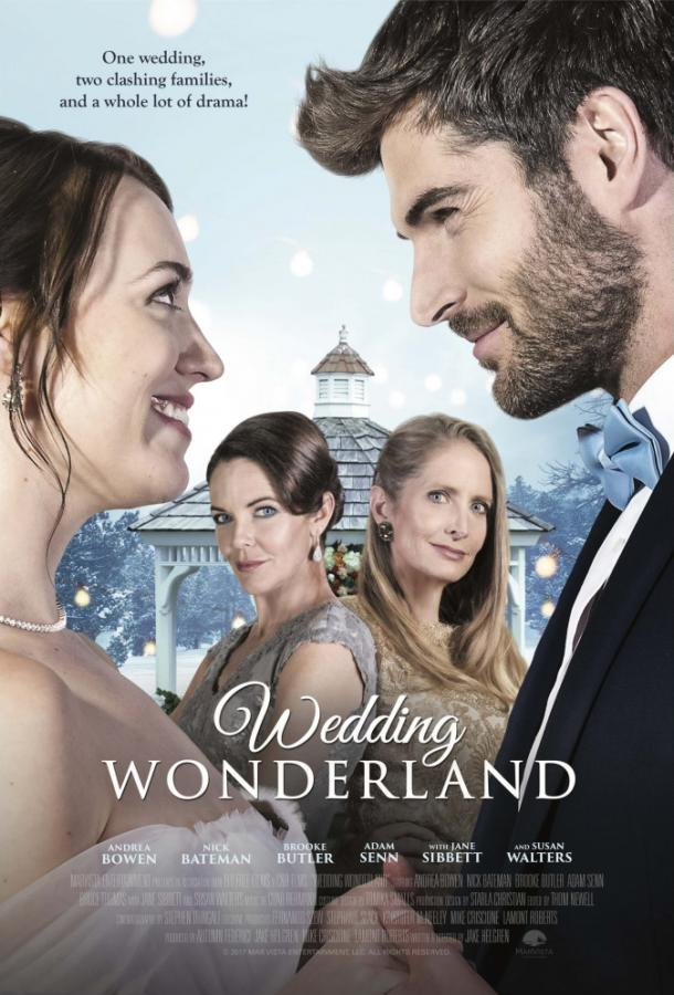 Успеть выйти замуж / Зимняя свадьба / Свадьба в стране чудес