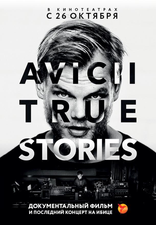 Cмотреть Авичи: Правдивые истории онлайн на Хдрезка качестве 720p