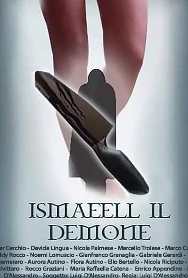 Демон Исмаэль