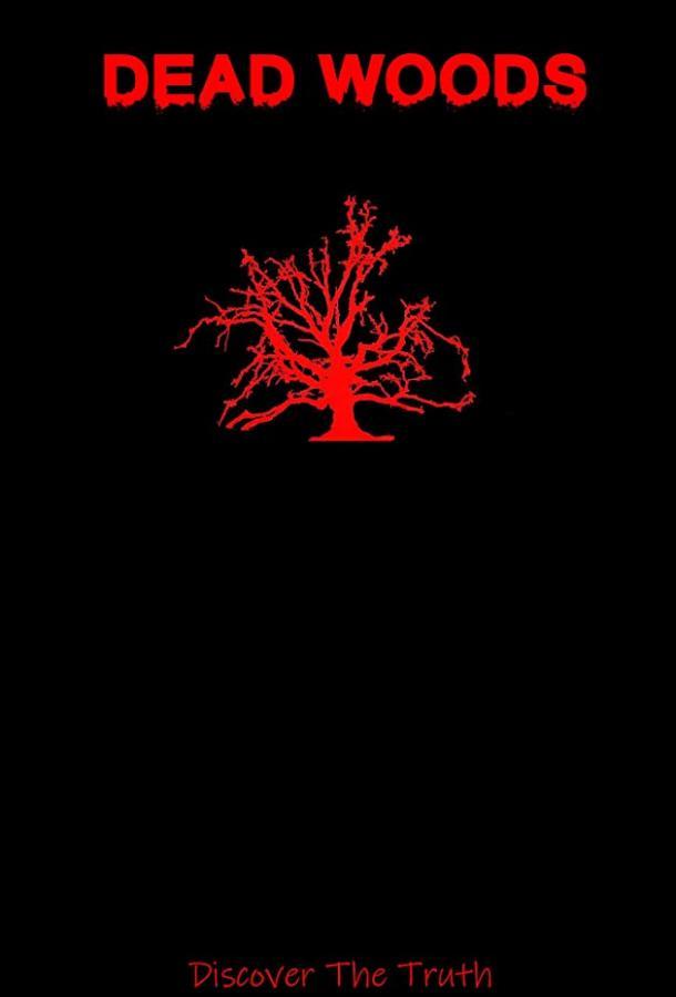 Мёртвые леса