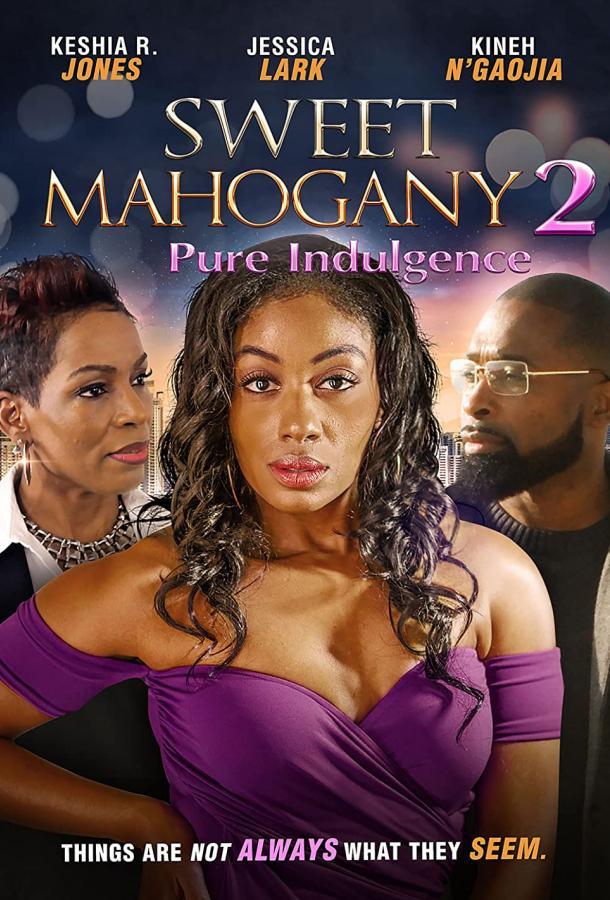 Милая Махагони 2: Излишества