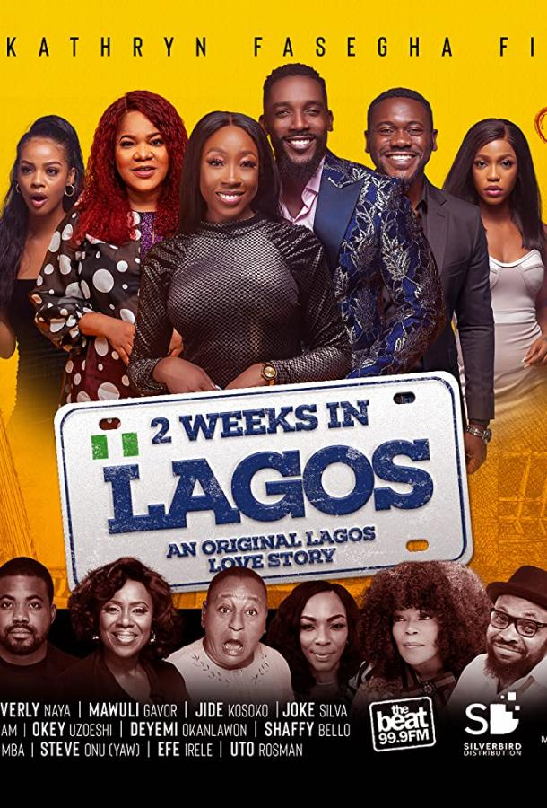 2 Недели в Лагосе