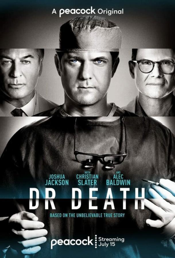 Плохой доктор 1 сезон 8 серия