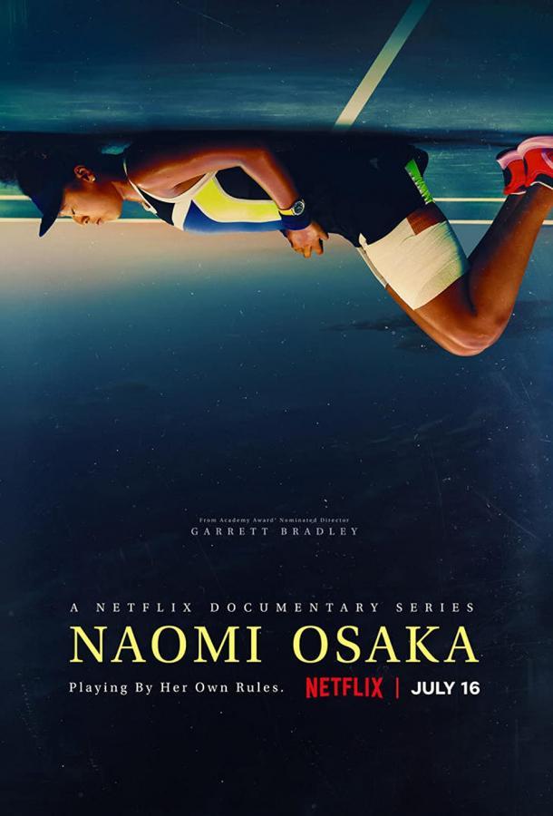 Cмотреть Наоми Осака онлайн на Хдрезка качестве 720p