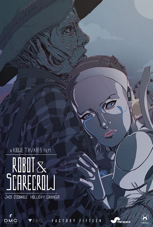 Робот и Пугало