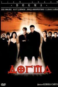 Cмотреть Догма / Dogma (1999) онлайн на Хдрезка качестве 720p