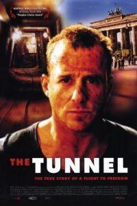 Туннель / Der Tunnel (2001)