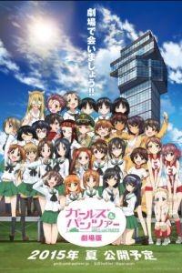 Девушки и танки / Girls und Panzer the Movie (2015)