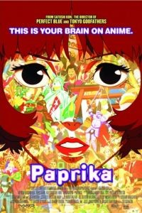 Паприка / Papurika (2006)