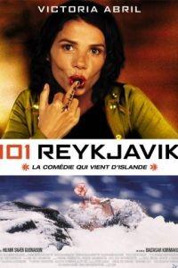 101 Рейкьявик / 101 Reykjavk (2000)