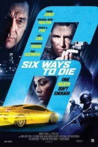 6 способов умереть / 6 Ways to Die (2015)