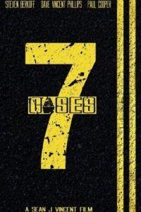 7 Cases (2015)