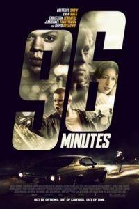 96 минут / 96 Minutes (2011)