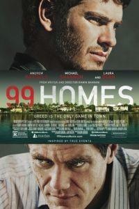 99 домов / 99 Homes (2014)