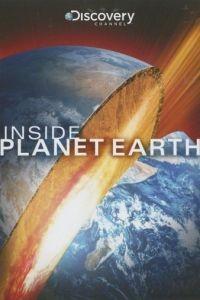 Discovery: Внутри планеты Земля