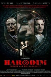 Хародим / Harodim (2012)