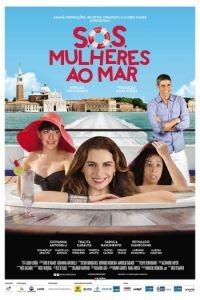 S.O.S. Женщины в море / S.O.S.: Mulheres ao Mar (2014)