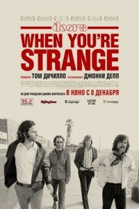 The Doors. When you`re strange / The Doors: When You're Strange (2009)