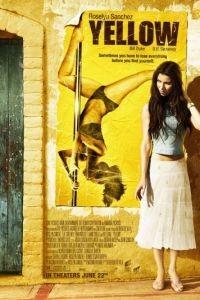 Амарилис / Yellow (2006)