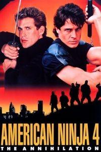 Американский ниндзя 4: Полное уничтожение / American Ninja 4: The Annihilation (1990)