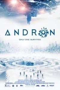 Андрон – Чёрный лабиринт / Andrn: The Black Labyrinth (2015)