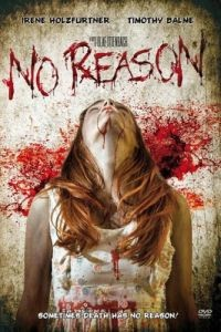 Без причин / No Reason (2010)