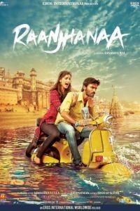 Безумно влюблённый / Raanjhanaa (2013)