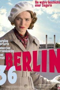 Берлин 36 / Berlin '36 (2009)
