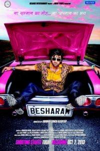 Бесстыжий / Besharam (2013)