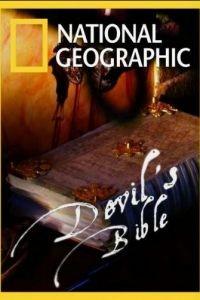 Библия Дьявола / Devil's Bible (2008)