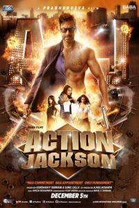 Боевик Джексон / Action Jackson (2014)
