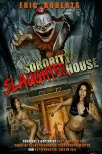 Бойня в сестринстве / Sorority Slaughterhouse (2016)