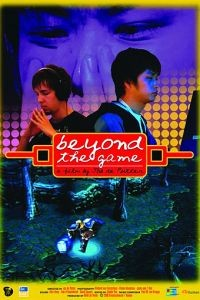 Больше, чем игра / Beyond the Game (2008)