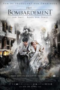 Бомбёжка / Het Bombardement (2012)