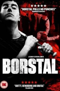 Борстал / Borstal (2017)
