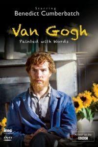 Ван Гог: Портрет, написанный словами / Van Gogh: Painted with Words (2010)