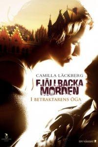 В глазах смотрящего / Fjllbackamorden: I betraktarens ga (2012)