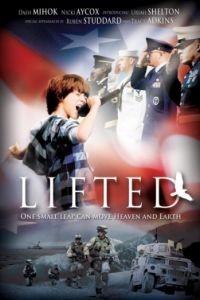 Взлет / Lifted (2010)