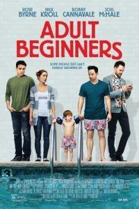 Взрослые новички / Adult Beginners (2014)