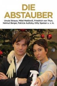 Вложение в любовь / Die Abstauber (2011)