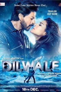 Влюблённые / Dilwale (2015)