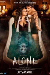 В одиночестве / Alone (2015)