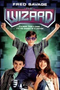 Волшебник / The Wizard (1989)