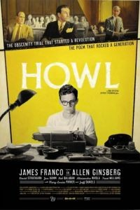 Вопль / Howl (2010)