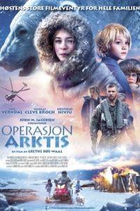 Выжить в Арктике / Operasjon Arktis (2014)