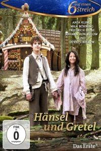 Гензель и Гретель / Hnsel und Gretel (2012)