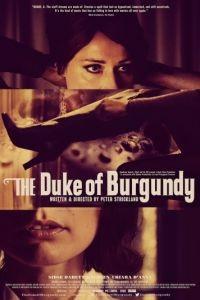 Герцог Бургундии / The Duke of Burgundy (2014)