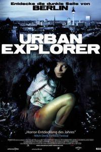 Городской исследователь / Urban Explorer (2011)